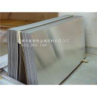 供应3003铝板材3003铝板材抗拉强度