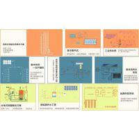 小区太阳能热水工程、定州太阳能、炫坤科技