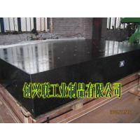 现货供应铸铁平台 T型槽平板 铸铁底板 电机试验平台 机床工作台