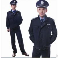 供应保安服春秋装小区门卫保安制服套装 物业保安服套装全套
