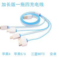 厂家批发长1米USB手机手机数据线 一拖四充电线 一拖四数据线