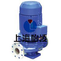 生产IHG20-110型立式化工泵 IHG不锈钢管道化工泵 上海怡凌