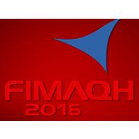 2016年阿根廷国际机床展览会-【补贴协助】