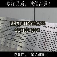 定制 方形冲孔网板 矩形金属筛网 10*10mm 15*15mm 5mm*5mm