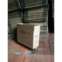 杭州余杭区纸箱厂供应余杭区、勾庄、良渚、仓前、瓶窑、乔司家电纸箱。