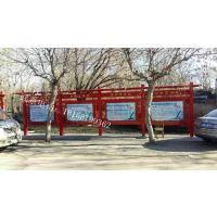 北京嘉岳异形宣传栏_北京嘉岳镀锌板宣传栏制作价格