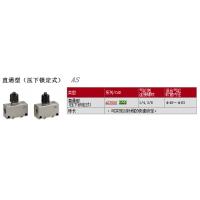 SMC速度控制阀AS2201FM-02-06现货