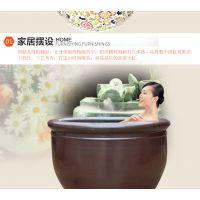 洗浴中心大缸 日本极乐汤 大缸厂家直销 和艺陶瓷