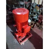 90KW离心泵ISG150-350A铸铁、江洋泵业、厂家直销