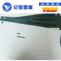 纪星机箱面板 丝印薄膜开关 水质监测仪薄膜面贴