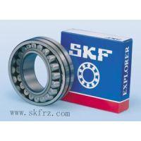 SKF NU318ECM/C3深沟球轴承