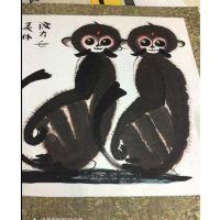 刘兴东收藏画、太极鱼收藏画、名艺画苑