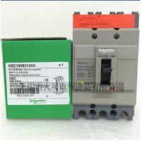 正品施耐德塑壳断路器NSC100B3080N 3P80A