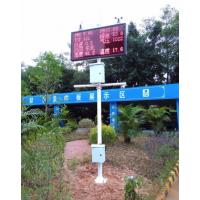 UD-EMI6扬尘噪音监测设备_UDOO/优道施工工地噪音扬尘监测仪