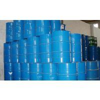 广西桂林芳烃厂家直销 梧州99%芳烃价格 贵港芳烃批发供应