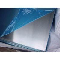 现货销售5083铝合金板、5083铝板切割、超宽、超厚铝板、规格齐全