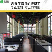 深圳厂家供应自动火锅无烟烧烤桌 韩式自动多功能烧烤桌