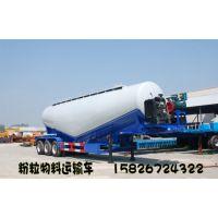 55方水泥运输车55方散装水泥车SGZ9407GFL型粉粒物料车华威驰乐出品