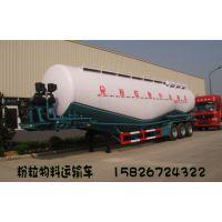 60方散装水泥车SGZ9401GFL型粉粒物料运输半挂车华威驰乐出品