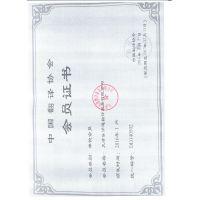 天津乐译通印尼语专业翻译公司