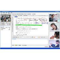 教育软件|授课录播软件|深圳市学堂科技有限公司