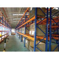 二手重型货架回收、二手中型货架回收供应、物流园仓库仓储货架批发