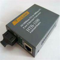 光纤收发器,收发器厂家飞秒通信,单模光纤收发器