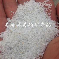 灵硕矿产大量供应供应室内儿童娱乐沙、白沙子价格室内游乐场都会采用白色的沙