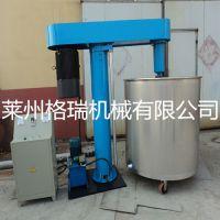 供应化工设备,GFJ22KW涂料分散机,涂料高速分散机格瑞机械