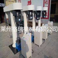 化工厂家格瑞供应双轴分散机,液压双轴分散机22KW型号