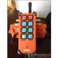 天津直销挖煤机无线遥控器 定制字体F21-E1B 遥控器