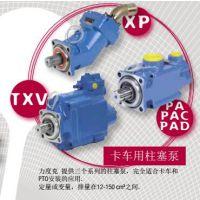力度克PAC系列柱塞泵PAC2 40 0511710