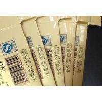 深圳供应化妆品喷码机sy-670,用于化妆品瓶/袋生产日期的喷印。