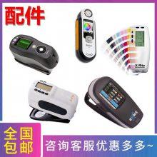 SP62-79-23,Xrite爱色丽SP色差仪系列电池