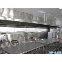 【深圳鑫嘉华厨具设备公司 | 西餐厅厨房设备 | 承接西餐厅厨房工程|厨具批发