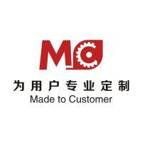 郑州迈传机械设备有限公司