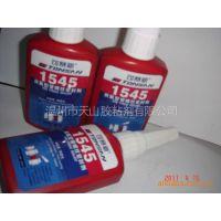 供应可赛新TS-1545厌氧型管螺纹密封剂