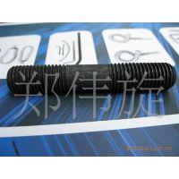 供应不锈钢双头螺丝(图为不锈钢镀黑锌) 双头螺钉 双头螺栓 双牙