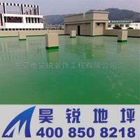 供应水性树脂砂浆防水地坪