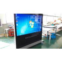 上海广告机厂家供应定制84寸横屏落地触摸一体机广告机