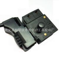 信源款大功率手电钻电子调速开关、电动工具通用配件JC1004-6
