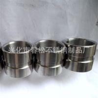 供应水处理拷贝林卡箍,不锈钢DN40哈夫内丝接头,厂家批发