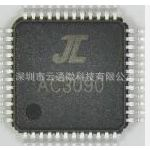 AC3090开发各种恐怖声音IC芯片:万圣节语音IC,鬼叫声IC 巫婆声IC