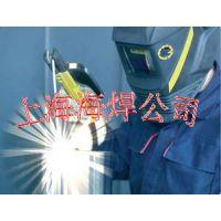 美国林肯D658硬面耐磨堆焊焊条