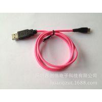 【厂家直销】供应高端洋气USB手机数据线彩色棉编织线(图)