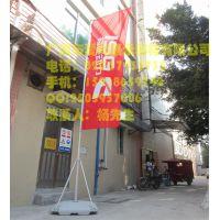 华南地区热销户外广告展示器材,五米旗杆注水旗,刀旗沙滩旗,价格优惠