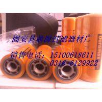 【鼎源】出售唐纳森过滤器滤芯p170665