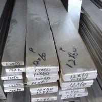 不锈钢扁钢¥304不扁钢、201不锈钢方钢、316不锈钢板现货齐全,价格实惠0635-8889329