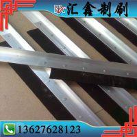 供应优质条刷 铁皮条刷 铝合金条刷 钢丝条刷 厂家直销门业条刷