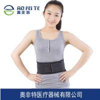 奥非特托玛琳自发热护腰带 保暖 磁疗医用固定带供应批发